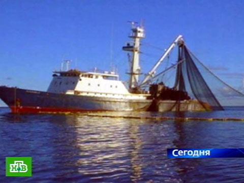 фото рыболовных судов россии