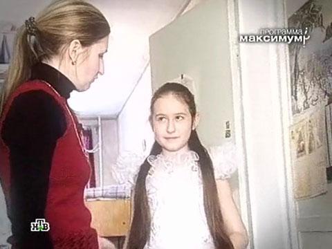 с маленькой девочкой порно видео: