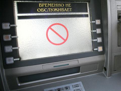 НТВ.Ru: новости, видео, программы телеканала НТВ.