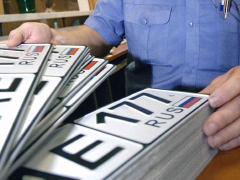 С 15 октября 2013 года процедура регистрации транспортных средств на территории России значительно упрощена