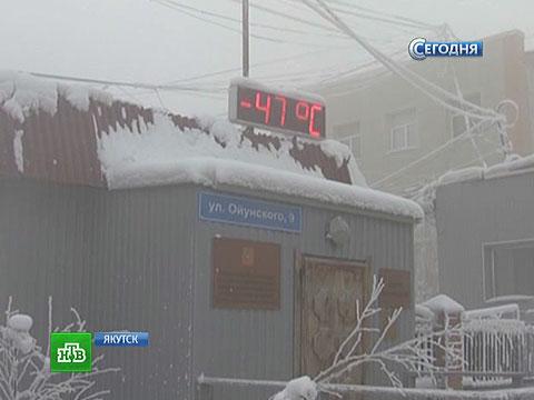 Почему в якутске 50 мороза видео