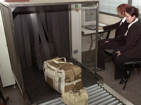 являетсмя ли находка в аэропорту кражей правила вычисления