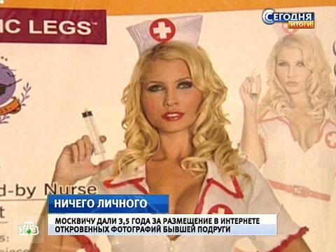 teleprogramma-golie-novosti