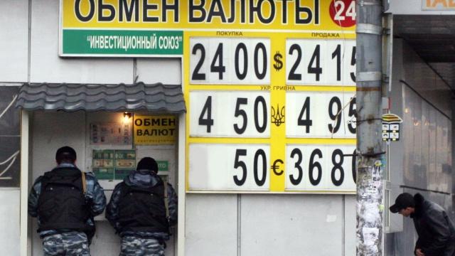 Кассир в обменный пункт москва