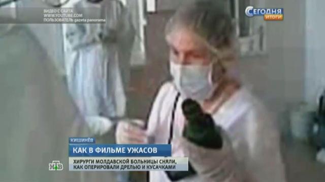 Молдавский министр назвал допустимым хирургические операции дрелью
