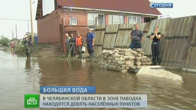 теме: Как помощь в зону наводнения свежие вакансии продавца