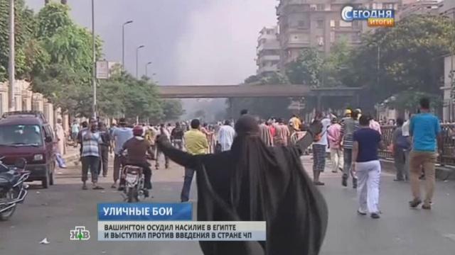 США и Европа осудили власти Египта за кровавую баню на улицах