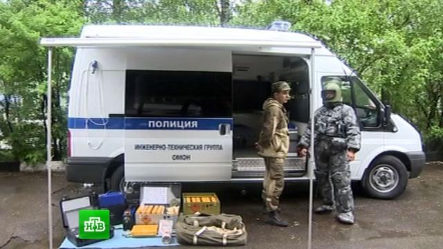 В одном из канализационных люков обнаружена самодельная бомба.  По оценкам специалистов, мощность смертоносного...