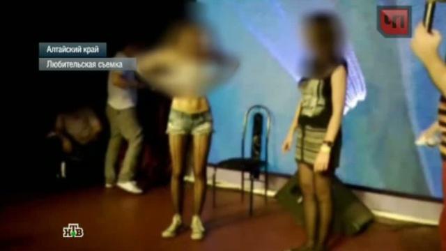 Барнаульский ночной клуб проверяют после стриптиза несовершеннолетней. Алт