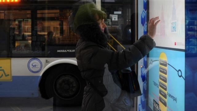 Департамент транспорта столицы разрабатывает новую схему движения наземного общественного транспорта.