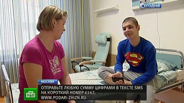 Подари жизнь собирает деньги на лекарства для спортивного парня Саши