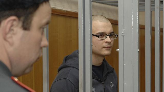 Орджоникидзевский районный суд г уфы адрес