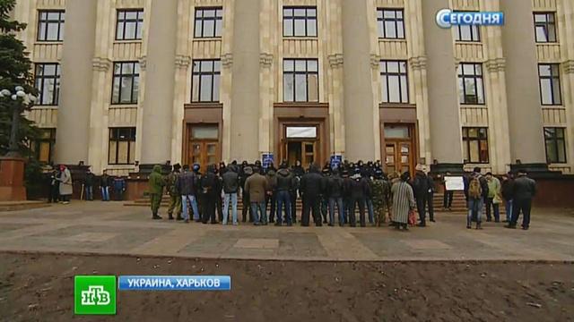 Харьковчане в штыки восприняли назначение нового губернатора
