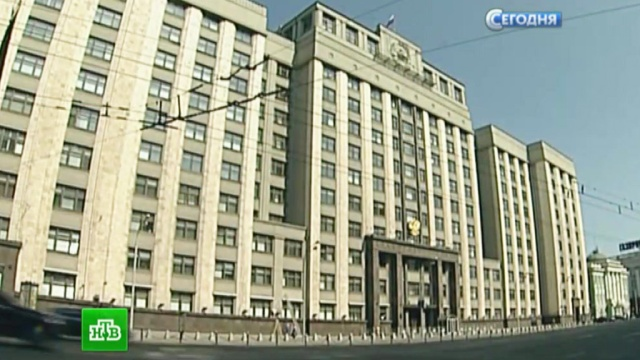 Госдума РФ не будет принимать законов, угрожающих туризму в Крыму В украинских СМИ появились сообщения...