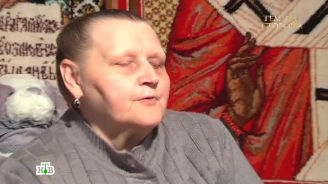 Женщина которая лечит в красном селе
