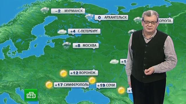 погода москва 4-8 апреля особенного, достаточно