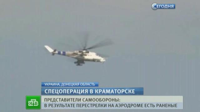 Forças ucranianas matam milicianos pró-Rússia em aeroporto