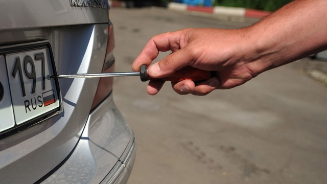 ответственность за кража государственных номеров с автомобиля образом