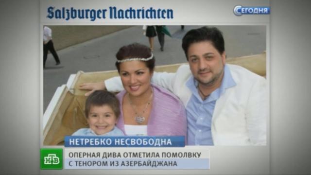 Звезда оперной сцены Анна Нетребко готовится выйти замуж во второй раз