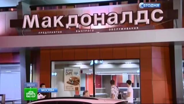 McDonald's в Новогирееве не закрылся вопреки запрету Роспотребнадзора