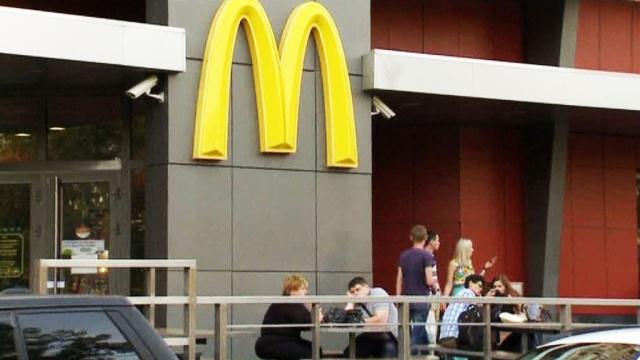 McDonald�s ������� ��������� ���������������� � �������� ����
