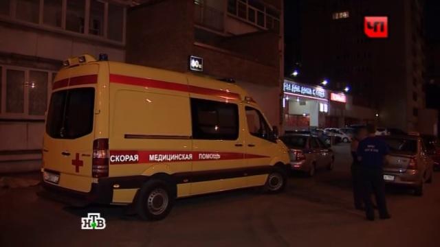 В Подмосковье двухлетний мальчик погиб в газовой плите
