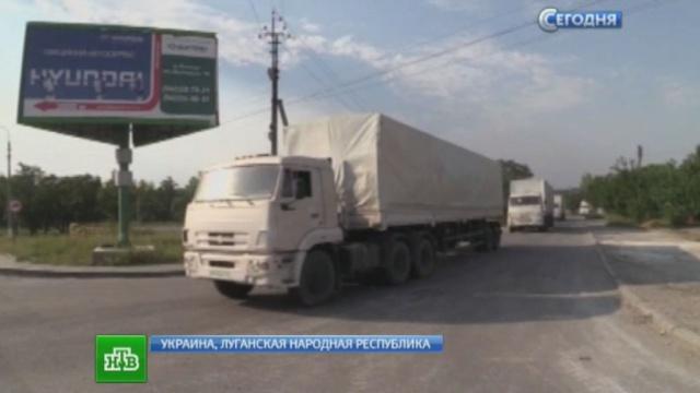 Белые КамАЗы из гуманитарного конвоя появились на российско-украинской границе