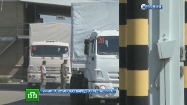Белые КамАЗы поедут по регионам России за новой партией гуманитарной помощи
