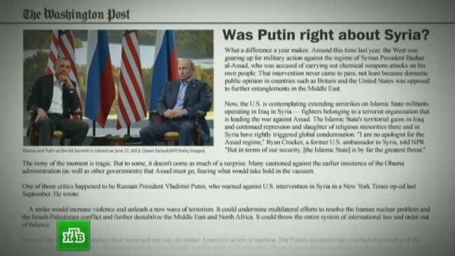 Советник Обамы вспомнил пророческие слова Путина