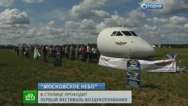"""Жителей столицы не пугают огромные очереди в """"Московское небо"""""""