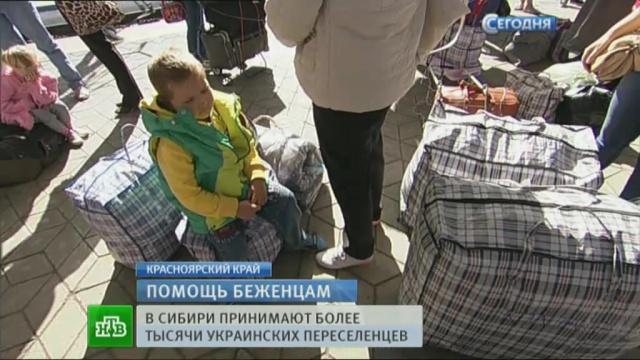 Беженцы из Донбасса начинают новую жизнь в Сибири