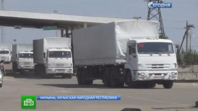 """Власти ЛНР назвали российскую гуманитарную помощь """"манной небесной"""""""