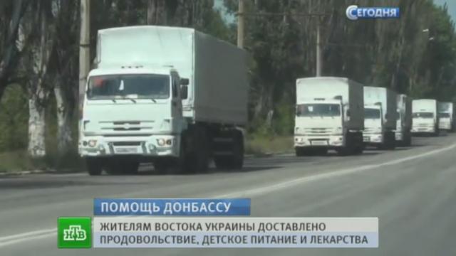 В МЧС РФ ответили на обвинения Киева в адрес гуманитарного конвоя