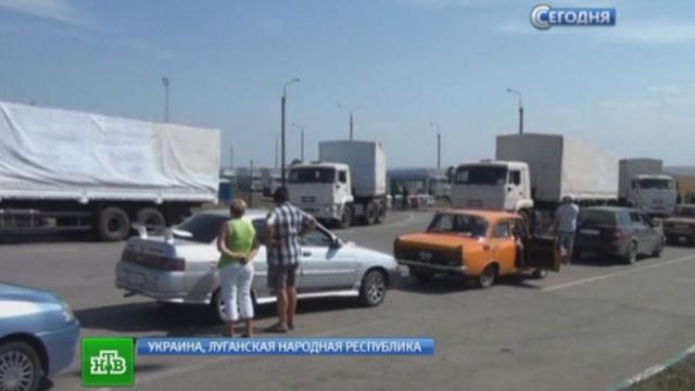 Без инцидентов и провокаций: конвой доставил помощь в Луганск и вернулся в Россию