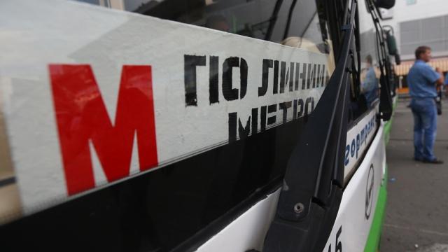 Центр Сокольнической линии метро в субботу закрыт на ремонт