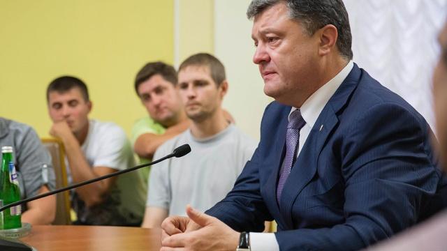 Порошенко: украинский останется единственным государственным языком в стране