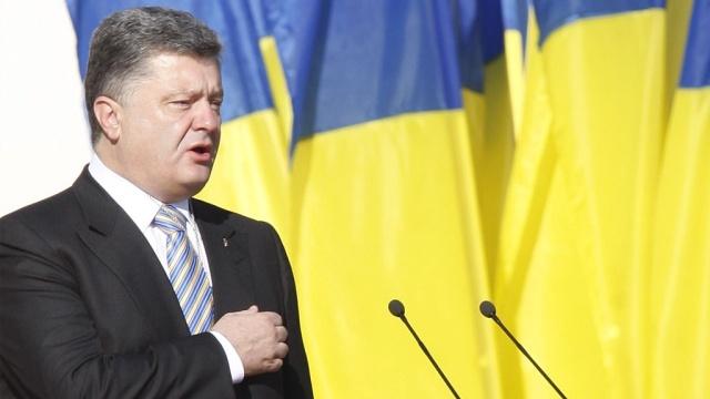 """Киев собирается запретить символику """"самопровозглашенных образований"""""""