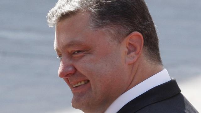 Киев надеется получить от ЕС полмиллиарда евро