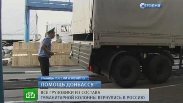 Таможенники вернулись на российские пункты пропуска в Ростовской области