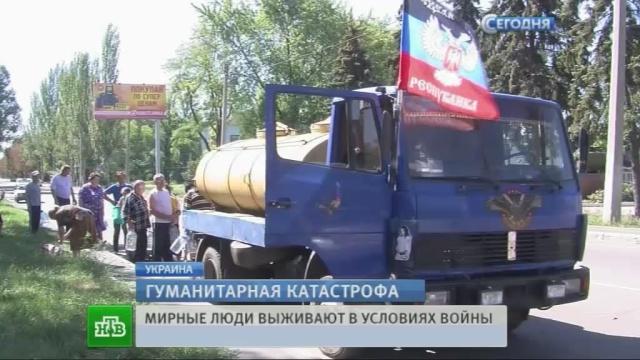 Нужна как воздух: юго-восток Украины с нетерпением ждет гуманитарной помощи