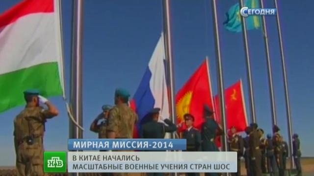 В Китае проходят масштабные военные учения с участием России