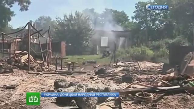 Украинская армия обстреливает жилые дома Донецка кассетными боеприпасами