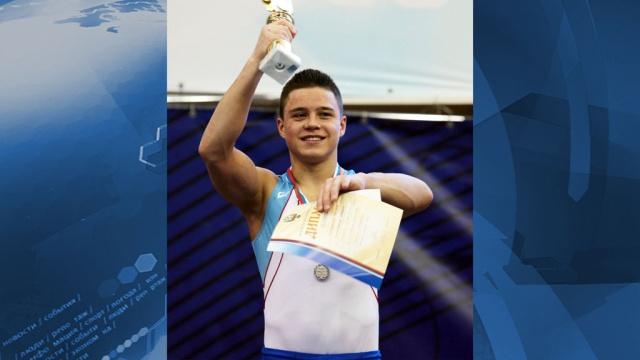 Российская молодежь празднует победы на китайской Олимпиаде