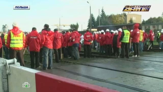 Польские шахтеры преградили путь поездам с российским углем