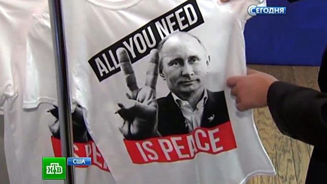 http://www.ntv.ru/home/news/20141007/veselo.jpg