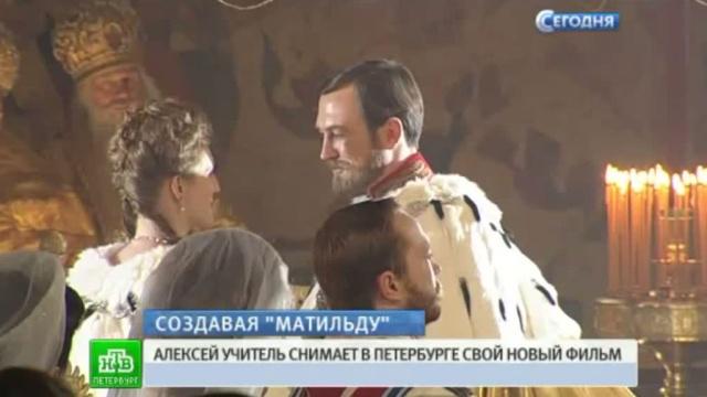 Алексей Учитель держит в секрете, кто сыграет Кшесинскую в новом историческом фильме