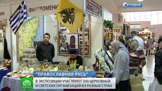 """Мощам Сергия Радонежского можно поклониться на выставке """"Православная Русь"""""""