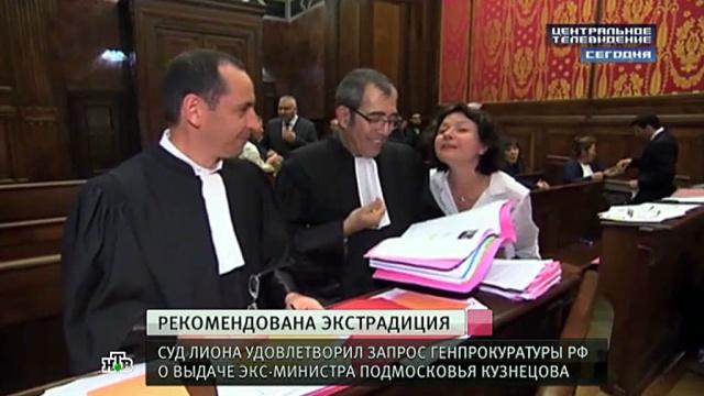 Подмосковный экс-министр отмывал похищенные миллиарды через фирмы-однодневки своей жены