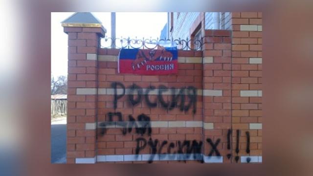 Вандалы осквернили мечеть во Владимире