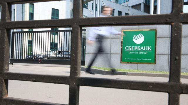 Казанского бизнесмена отправили в тюрьму из-за невыплаченного кредита
